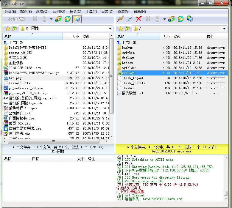 国外免费主机搭建vps_电脑主机搭建服务器_虚拟主机搭建discuz